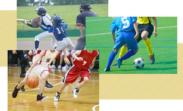 スポーツ外傷治療について
